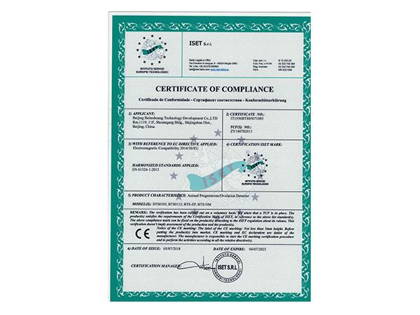 CE-孕酮&排卵测定仪
